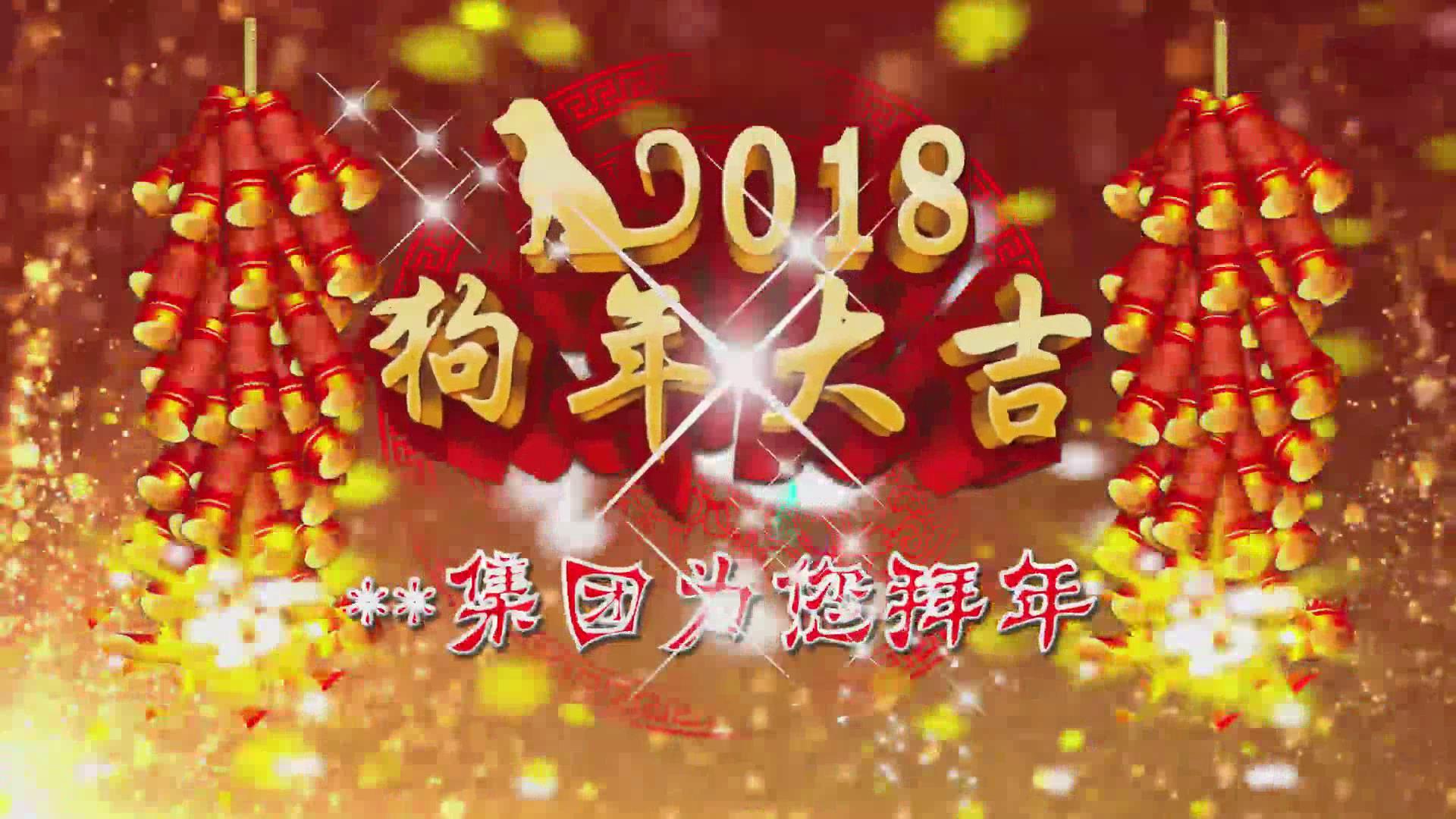 【原创】(七律两章)迎新年 - 小宋 - 小宋的乐园