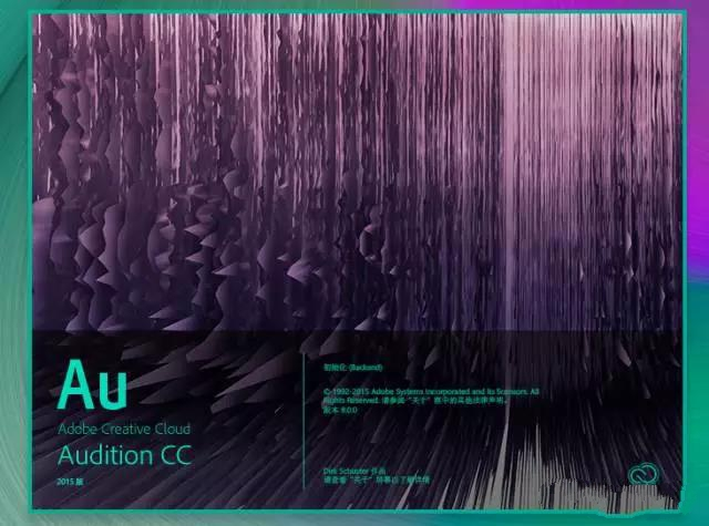 Audition CS6-CC2018/AU CC2018,我学会声会影