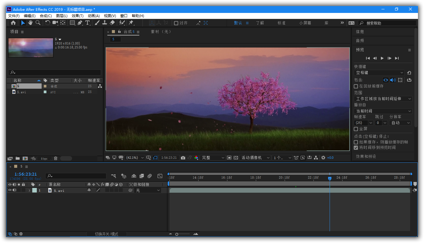 Adobe After Effects CC 2019(16.0.1),我学会声会影